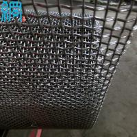 Wholesale 1x1 Mesh Crimped Woven Wire Mesh (1.6-4.8mm wire diameter) from china suppliers