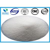 Wholesale Emtricitabine CAS 143491-57-0 For Anti-Infective Pharma Raw White Materials from china suppliers
