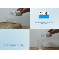 Wholesale Reasonable Water Soluble Silicone Oil Good Anti Carbonation Properties from china suppliers