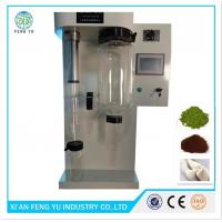 Wholesale 2L /hour laboratory mini spray dryer For Juice Milk Herb spray drying tower detergent powder plant from china suppliers