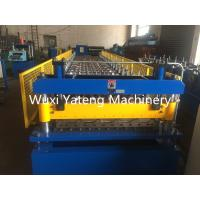 Wholesale Hydraulic De - Coiler Roofing Sheet Roll Forming Machine H-Beam Base Frame from china suppliers