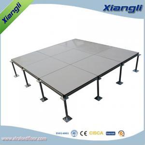 Buy cheap Flat Head Pedestal Steel Raised Floor Tiles Cross Strengthening Rib from wholesalers