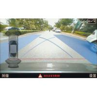 Wholesale Audi A1 Q3 Car Rear view system Integration for Backup Camera multimedia from china suppliers