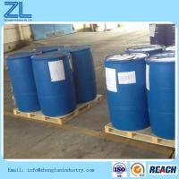 Buy cheap Ethylene diamine tetraacetic acid tetrasodium salt 38% CAS No.: 13254-36-4 from wholesalers