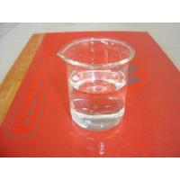 Wholesale Sheep feed additives Choline Chloride Liquid 75% manufacturers from china suppliers