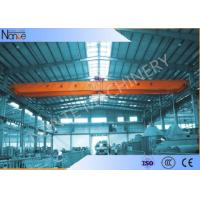 Wholesale Light Duty Double Girder Overhead Bridge Cranes for Repair Shops/ factory/ warehouse from china suppliers