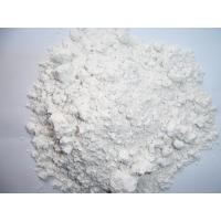 Buy cheap Nano grade Anion Powder/Negative Ions Powder use for ceramics floor tile from wholesalers