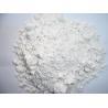 Buy cheap Negative Ion Powder/Anion Powder/high release Anion Powder/nano grade Anion Powder from wholesalers