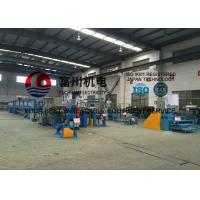Wholesale Fuchuan PP Plastic Extrusion Line Mainly For Automatic Wire Insulated and Sheathing from china suppliers