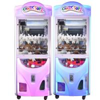 Wholesale Indoor Gift Game Machine Crane Toy Machine With Pleasant Music CE Approved from china suppliers