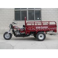 Wholesale 175cc 200cc 300cc Rear Oil Brake Tricycle 3 Wheel Motorcycle RS150ZH-E from china suppliers