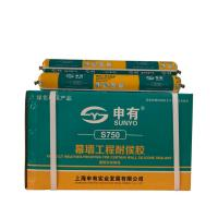 China GP Structural Glazing Silicone Sealant Weatherproofing With Long Shelf Time on sale