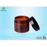 Quality 150ml Different Size Round Shaped Plastic Cosmetic Jars For Cosmetic Packaging for sale