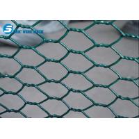 Wholesale low price roll coop chicken hexagonal wire mesh from china suppliers