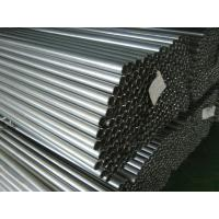 Wholesale Hot Rolled Round Seamless Steel Pipe A210 ASTM For Boiler tubes , 60mm - 406mm Dia from china suppliers