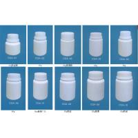 Wholesale 15g-1000g Solid Round Square PE Bottles with anti-theft caps from china suppliers