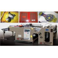 Wholesale LC-720/780/1020 high speed precision Full Automatic Stop Cylinder Screen Press machine from china suppliers