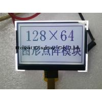 Buy cheap Dot Matrix Lcd Display With ST7567A RYG12864E-GFTWWN FSTN Positive Black On White from wholesalers