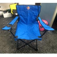 Wholesale Comfortable 600D Fabric Armrest Foldable Beach Chair Logo Printed 50x50x82cm from china suppliers