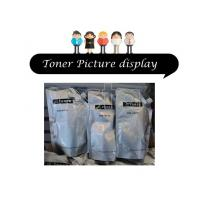 Wholesale Toner Ricoh Aficio 550 650 700 Toner Powder Refill 500g / Pack from china suppliers