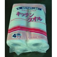 Wholesale Strong Water Absorption Embossed Kitchen Paper Towel tissue 2 ply from china suppliers