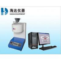 Wholesale LCD Plastic Testing Machine , rubber Melt Flow Rate Tester from china suppliers