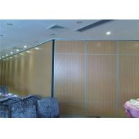 Wholesale Multi - Functional Hall Wooden Partition Wall Wooden Wall Panel Foldable from china suppliers