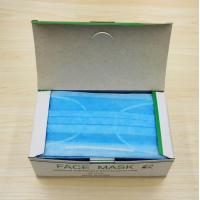 Quality Disposable non woven face mask with earloop for sale