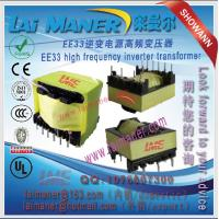 Wholesale EE33 high frequency inverter transformer-laimaner-LME from china suppliers