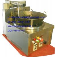 Quality Automatic Multifunctional Rice Fryer for sale