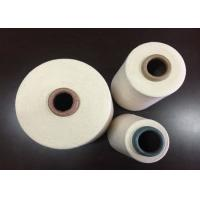 Wholesale NE32 Carded 100% Cotton Yarn Ring Spun On Plastic Cone For Cloth Sewing from china suppliers
