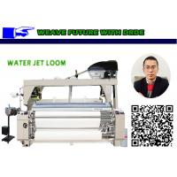 Wholesale SD408 230CM Water Jet Loom Machine Two Nozzle Dobby Motion Shedding from china suppliers