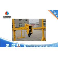 Wholesale Window Cleaning Rope Suspended Platform ZLP630 With Hoist LTD6.3 Motor Power 1.5kw from china suppliers