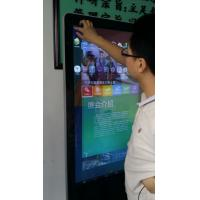 "Quality Android Touch Screen 47"" Floor Standing Digital Signage For Advertising Display for sale"