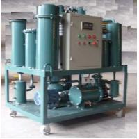 Wholesale ZJD Used oil Purifier Machine, Hydraulic Oil Purifier. oil Purifying Equipment from china suppliers