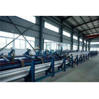 Fujian Huacheng Stainless Steel Tube Co.,Ltd.