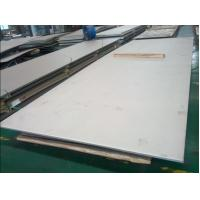 Mill Hot Rolled Polished Stainless Steel Sheet 25mm / 30mm / 16mm / 20mm / 40mm