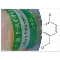 Wholesale CAS 70258-18-3 CCMP 2 5 Dichloro 4 Methylpyridine 37℃ - 42℃ Melting Point from china suppliers