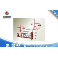 Wholesale 300m Lifting Height Suspended Gondola Platform For Building Plaster & Tiling Working from china suppliers