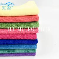 Wholesale Morden Household Cleaning Towel Blue Microfiber Cleaning Cloth Hotel Hand Towel 40*40 from china suppliers