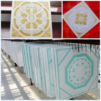 Wholesale high quality Colorful Calcium Silicate Ceiling 9mm from china suppliers