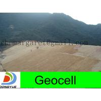Wholesale geocell for slope protection from china suppliers