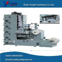 Wholesale IR UV flexo sticker label printing machine ( With die cutting and slitting) from china suppliers