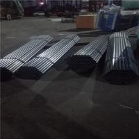 Wholesale Cold Rolled ASTM DIN JIS Inconel 625 No6625 Nickel Alloy Seamless Steel Pipe from china suppliers