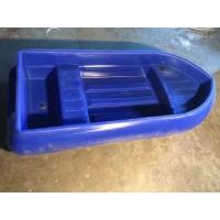 Quality 2.5M length  CE Certification and Polyethylene Material plastic rowing boat for sale
