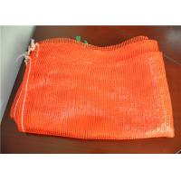 Wholesale Food Protector Plastic Mesh Bags , Colorful Nylon Mesh Produce Bags For Shopping Mall from china suppliers