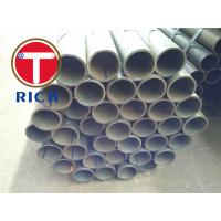 Wholesale EN10217-1 P195TR1 P235TR1 P265TR1 Welded Steel Tube For Pressure Purposes from china suppliers