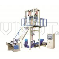 Wholesale Polyethylene Blown Film Extrusion Equipment , Pp Film Making Machine from china suppliers