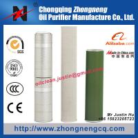 Wholesale Oil filter / Coalescence separation filter / dehydration filter / high polymer filter / stainless steel filter from china suppliers