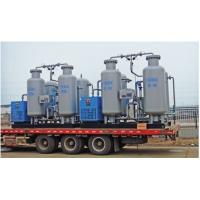 Wholesale Hydrogenation Deoxidization Separation And Purification Technology For Nitrogen Gas from china suppliers